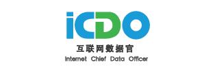 互联网数据官